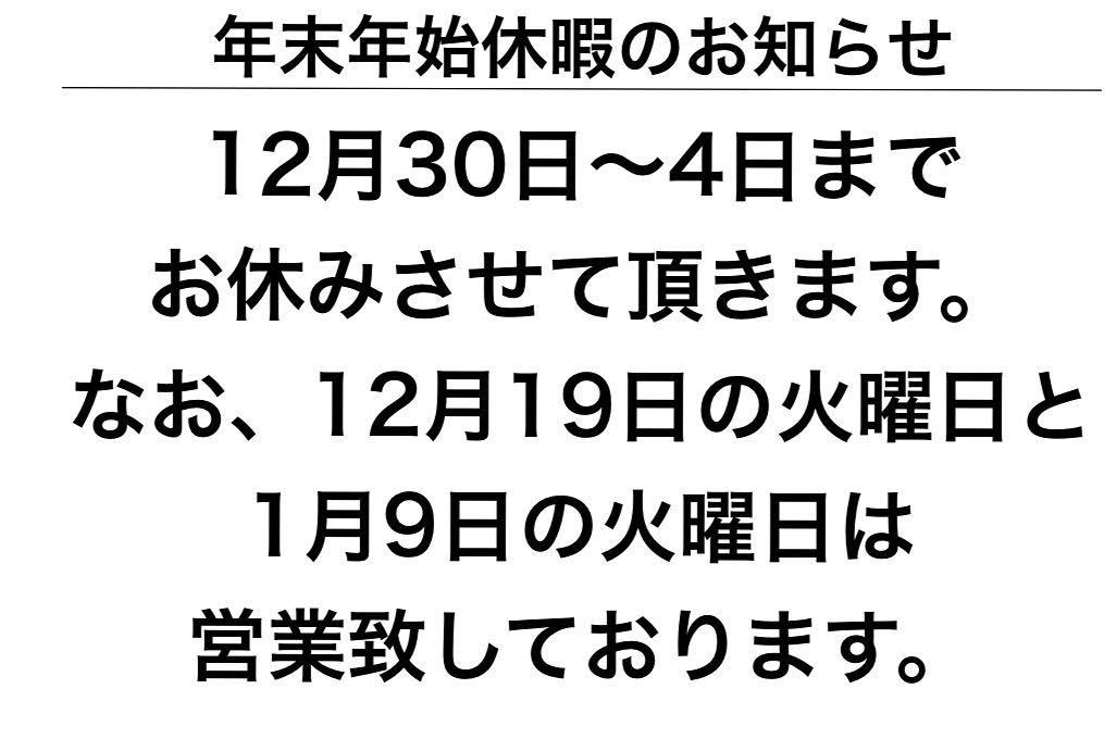RE-EDIT堺